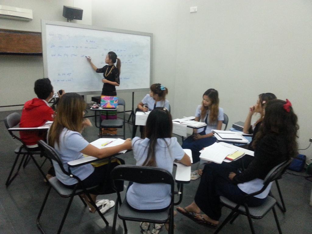Myanmar Language PDF Download Page - Asia Pearl Travels