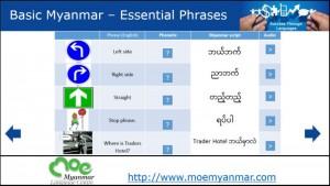 Free Burmese Lesson