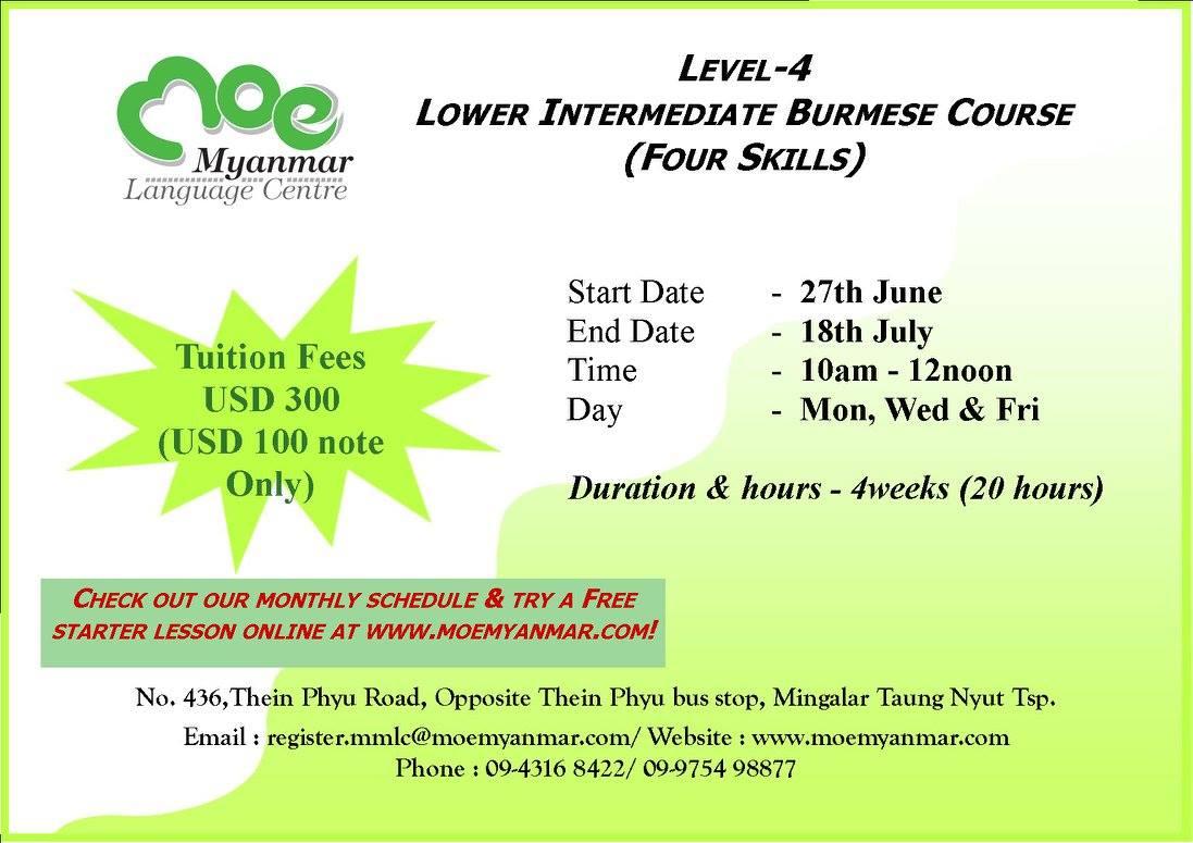 how to learn myanmar language