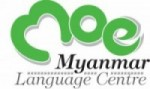 Logo Learn Burmese Lessons in Yangon: Myanmar Language School